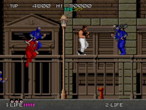Los 25 mejores juegos arcade de los 80: Bad Dudes Vs. DragonNinja